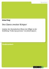 """Des Zaren zweiter Körper: Analyse der thematischen Ebene der Effigie in der Erzählung """"Voskovaja persona"""" von Jurij Tynjanov"""