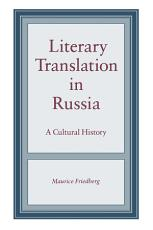 Literary Translation in Russia PDF