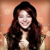 [드럼악보]Heaven-에일리: Heaven(2012.02) 앨범에 수록된 드럼악보