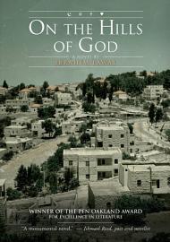 On the Hills of God PDF