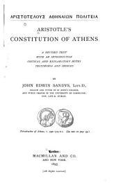 Aristotelous Athēnaiōn politeia