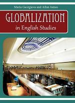 Globalization in English Studies