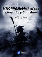 MMORPG: Rebirth of the Legendary Guardian 7 Anthology