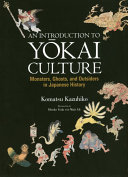 An Introduction to Y  kai Culture PDF