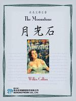 The Moonstone             PDF