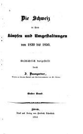 Die Schweiz in ihren kämpfen und umgestaltungen von 1830 bis 1850: Bände 1-2
