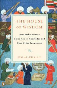 The House of Wisdom PDF