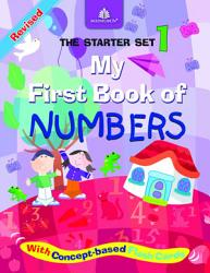 My First Book Of Numbers Book PDF