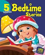 5 Minute Bedtime Stories (English)