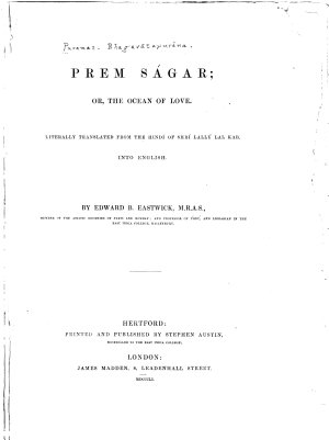 The Prem S  gar  Or  The Ocean of Love