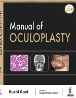 Manual of Oculoplasty