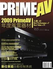 PRIME AV新視聽電子雜誌 第165期