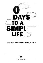 30 Days to a Simpler Life