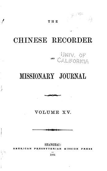 The Chinese Recorder PDF