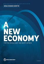 Middle East and North Africa Economic Monitor, October 2018