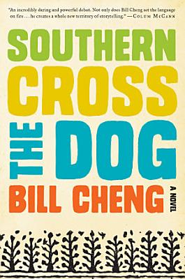 Southern Cross the Dog