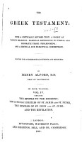 The Greek Testament  pt  2  The epistles of St  John and St  Jude and the Revelation  2nd ed  1862 PDF