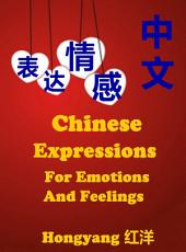 Chinese Expressions for Emotions and Feelings: 用中文表达情感