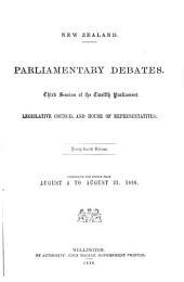 Parliamentary Debates: Volume 94