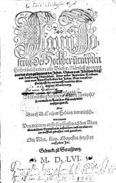 Alle Bücher von den alten Geschichten der Juden