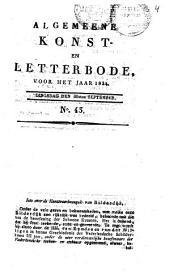 Nader iets over de kunstvoortbrengsels van Bilderdijk