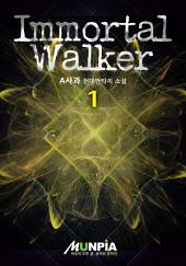 Immortal Walker 1권