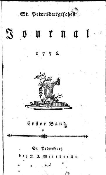St Petersburgisches Journal