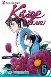 Kaze Hikaru: Volume 6