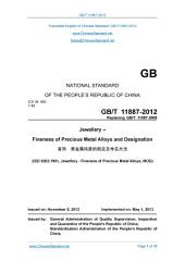 GB 11887-2012: Translated English of Chinese Standard. GB11887-2012.: Jewellery - Fineness of precious metal alloys and designation.