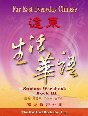 Far East Everyday Chinese  III  Student s Workbook  Traditional Character Version                                                 PDF