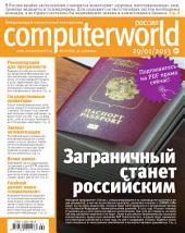 ComputerWorld 02-2013