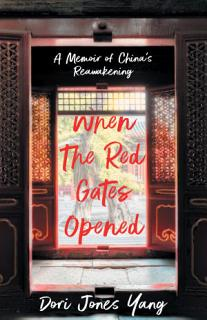 When The Red Gates Opened Book