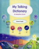 My Talking Dictionary