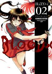 Blood-C: Volume 2