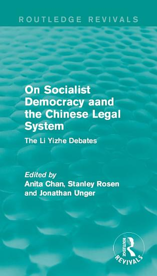 On Socialist Democracy and the Chinese Legal System PDF