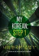 My Korean: Beginner Step 1