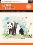 Special Subjects: Beginning Chinese Brush