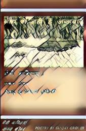 Beech Me NahiN HaiN Akhbaar/बीच में नहीं हैं अख़बार: My Poems-1/मेरी कविताएं-1
