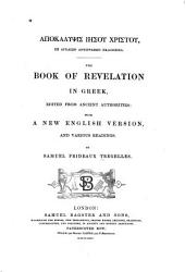 The Book of Revelation in Greek edited from ancient authorities : with a new English version and various readings