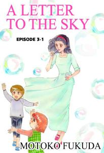 A LETTER TO THE SKY PDF
