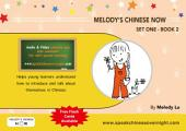 Melody's Chinese Now Set One Book 2: Learn to Speak Chinese Overnight