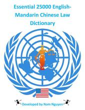 Essential 25000 English-Mandarin Chinese Law Dictionary