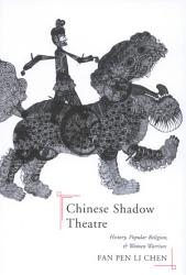Chinese Shadow Theatre Book PDF
