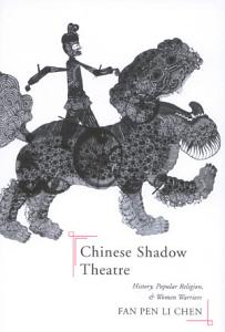 Chinese Shadow Theatre Book