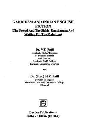 Gandhism and Indian English Fiction PDF