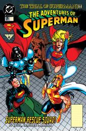 Adventures of Superman (1987-) #529