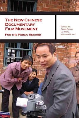 The New Chinese Documentary Film Movement PDF