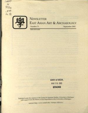 Newsletter  East Asian Art   Archaeology PDF
