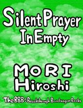 Silent Prayer In Empty