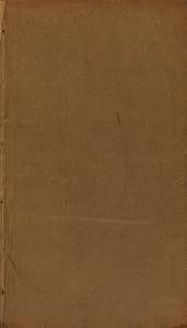 周禮劉氏音: 二卷, 第 21-30 卷